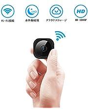 小型カメラ 隠しカメラ WiFi リアルタイム遠隔監視 防犯監視カメラ クラウドストレージ Gumgood 1080P高画質 暗視撮影 動体検知 iPhone/Android/iPad遠隔監視・操作可能 マグネット内蔵 Telec 認証済み 日本語取扱付き