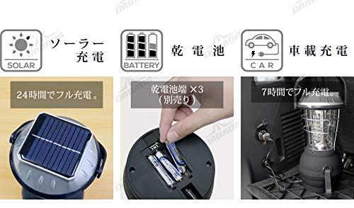 DABADA(ダバダ)LEDランタン充電式電池式ソーラー手動USB防災63灯シガーソケット付(63灯LEDランタン電球色(クリアレンズ))