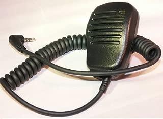 Best yaesu speaker mic Reviews