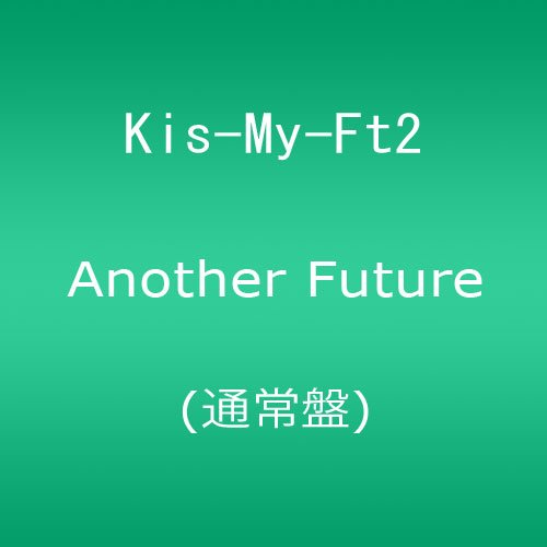 Another Future (3rd Anniversary盤)の詳細を見る