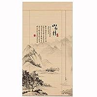 RZEMIN ロール竹カーテン 光フィルタリング しっかりと織られています 手動リフティングブラインドサンシェード、 2つのスタイル、 カスタムサイズ (Color : A, Size : 55cmX150cm)