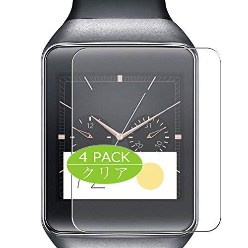 Vaxson 4 Stück Schutzfolie kompatibel mit Samsung Gear Live, Bildschirmschutzfolie Displayschutz Blasenfreies TPU Folie [Nicht Panzerglas]