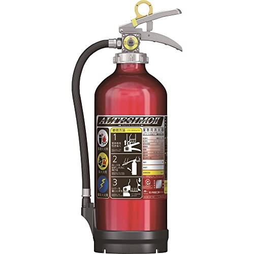 モリタ宮田 業務用アルミ製蓄圧式粉末ABC消火器10型 アルテシモ MEA10B