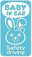 imoninn BABY in car ステッカー 【マグネットタイプ】 No.45 ウサギさん2 (水色)