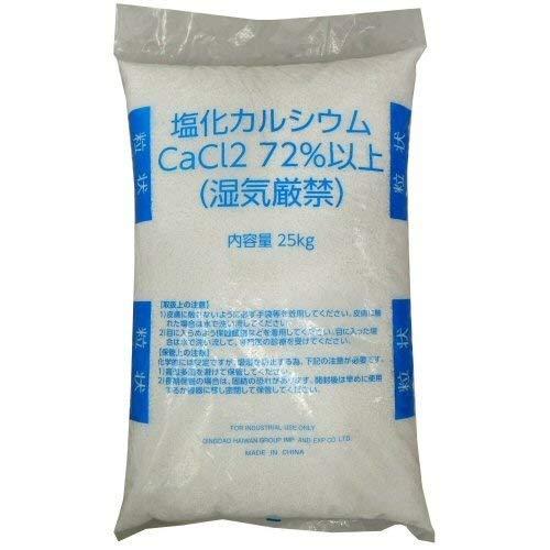 凍結防止剤 塩化カルシウム 25kg 粒状 融雪用 塩カル 防塵