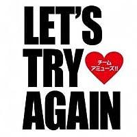 Let's try again(DVD付)