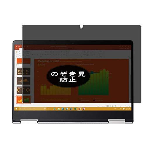 VacFun Anti Espia Protector de Pantalla Compatible con Lenovo Yoga 710 14', Screen Protector Sin Burbujas Película Protectora (Not Cristal Templado) Filtro de Privacidad New Version