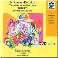 N. Rimsky-Korsakov - The Tale of the Invisible City of Kitezh and Maiden Fevronia (3CD)