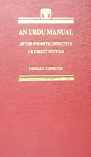 An Urdu Manual of the Phonetic, Inductive or Direct Method: Based on the Gospel of John With a Progressive Introduction to the Constructions of the Urdu Language