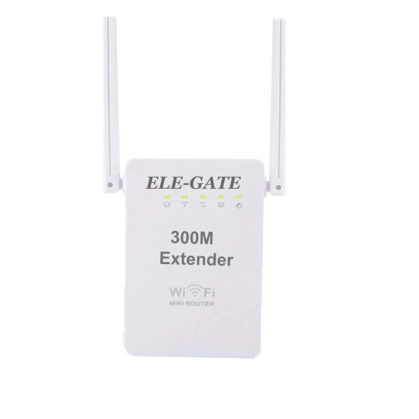 破壊的な拒絶旅行無線LAN信号ブースター、300Mbpsの無線LANエクステンダートランク/ルータデュアルモードリピータ、アクセスポイントの簡単設定アップの外部アンテナ