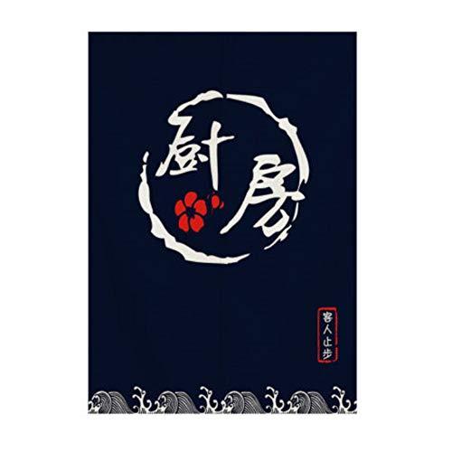Maya Star Cortina de puerta japonesa Noren con diseño de tienda japonesa, 80 x 120 cm (cocina)