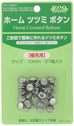 ClOTH-C クロスシー CGT10 ホームツツミボタン くるみボタン 補充用 ※打具別売 φ10mm 27個入