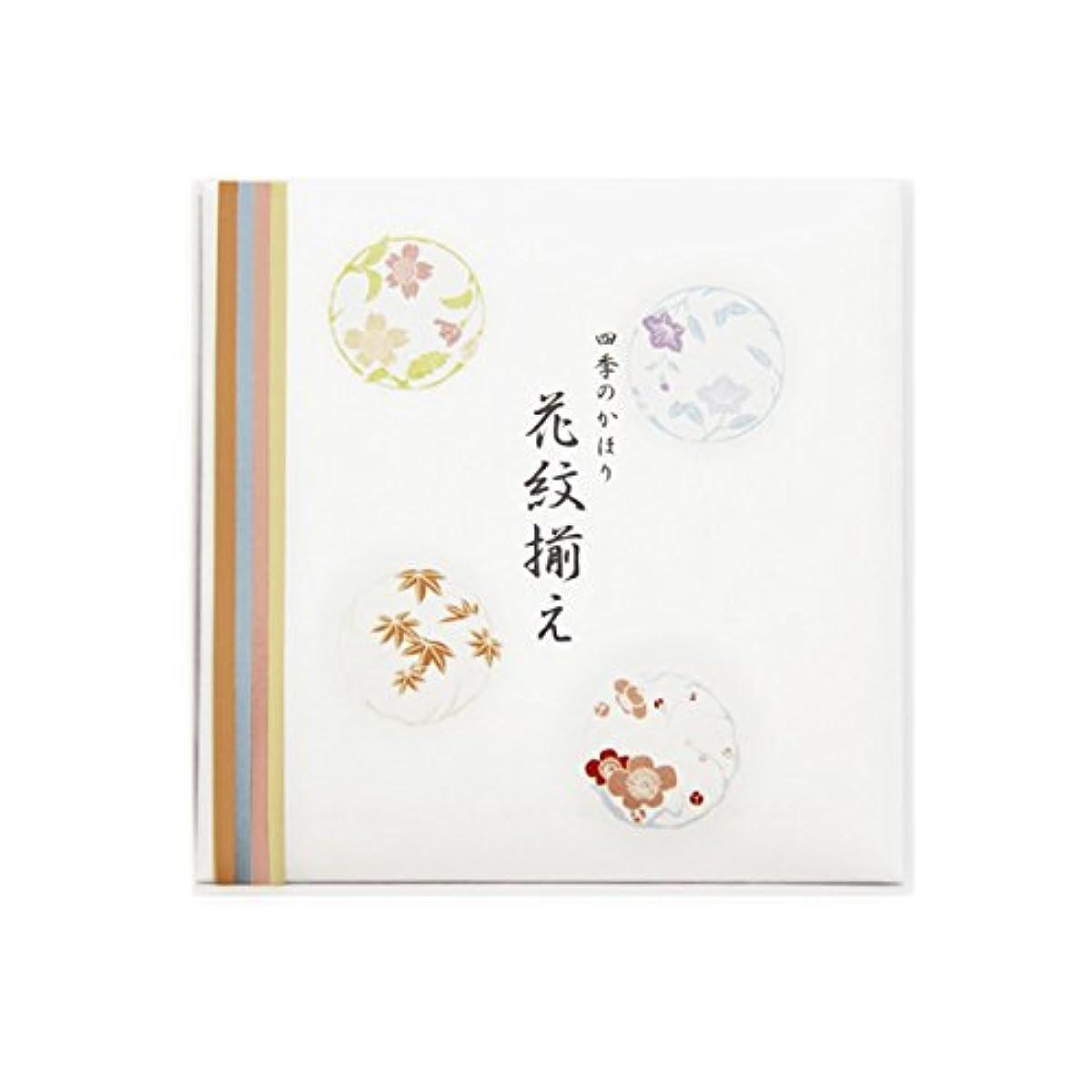 ストリーム静脈偏見四季の香り 花紋揃え スティック4種各4本入