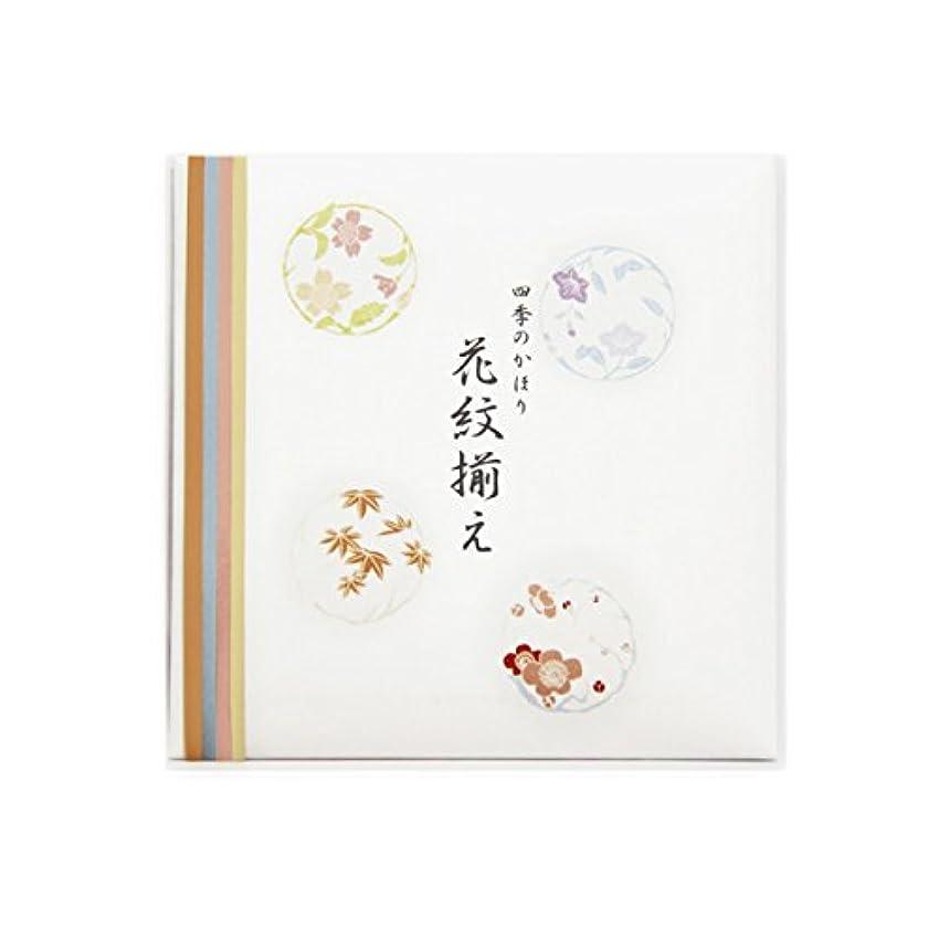 ランチ想定するスイング四季の香り 花紋揃え スティック4種各4本入