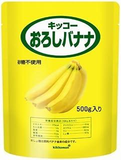 キッコーマン食品 キッコーマンおろしバナナ500g