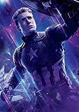 The Avengers : Endgame – Captain America – U.S Textless