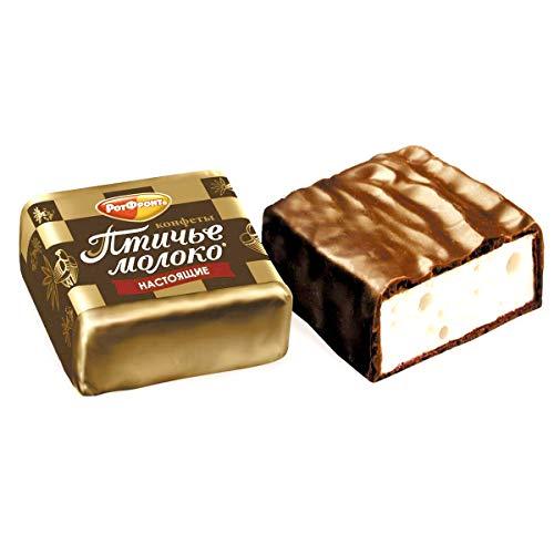 Rot Front Chocolates Souffle Birds Milk Ptichye Moloko Vanilla Russian Candies Krasnyi Oktyabr 1 LB