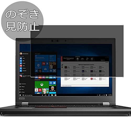 VacFun Anti Espia Protector de Pantalla para Lenovo ThinkPad P72 20MBCTO1WW 17.3