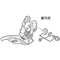 シマノ(SHIMANO) 直付式用 取付ボルト(M5×15.2)ユニット Y5LY98050