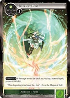 Best force of will barrier Reviews