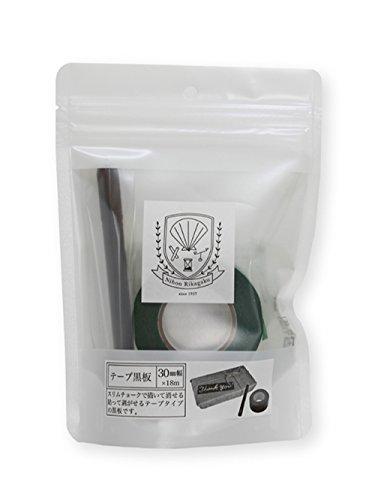 日本理化学 テープ黒板 30mm STB-30-GR 緑