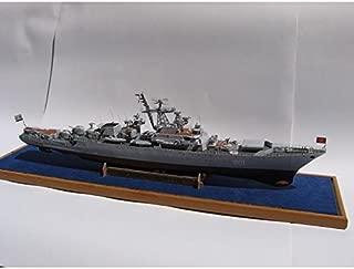 OREL Paper Model KIT Military Fleet Patrol Ship Activity 1/200 Ship Vessel Boat Craft Sailboat USSR 1975 63