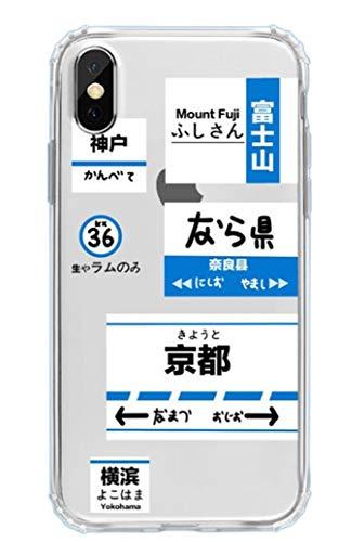 Svnaokr Funda de silicona compatible con iPhone, arco iris, compatible con iPhone, silicona de alta calidad, protección completa (para iPhone 5/5S, estilo 7)