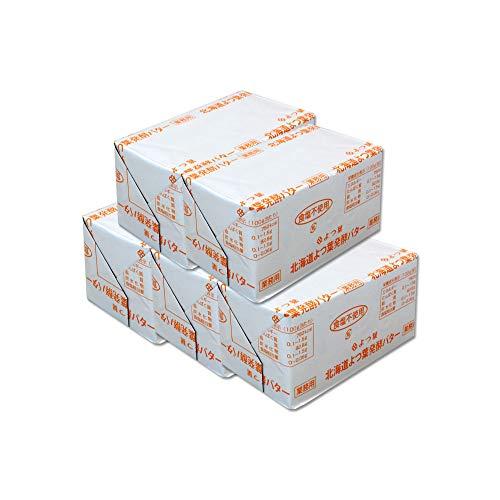 【まとめ買い】北海道よつ葉発酵バター 450gx5 よつば