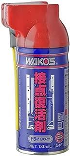 ワコーズ CR-D 接点復活剤 ドライ 洗浄タイプ 180ml A461 [HTRC2.1]