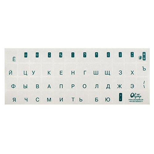 Letters voor toetsenbord, Russisch