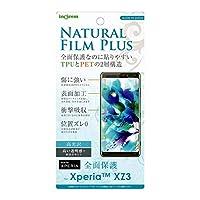 SONY エクスペリア Xperia XZ3 フィルム TPU PET 高光沢 フルカバー