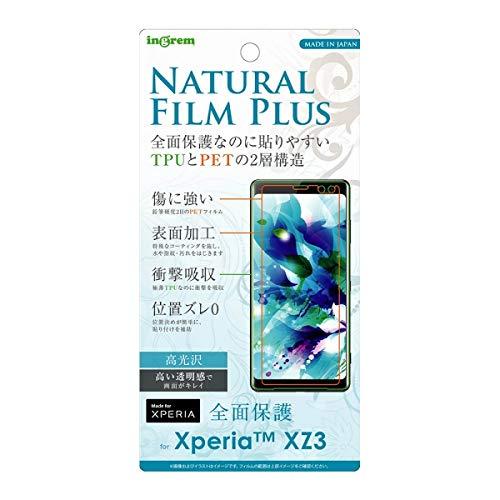イングレム Galaxy Feel 2 フィルム TPU PET 高光沢 フルカバー IN-GAL2FT/NPUC