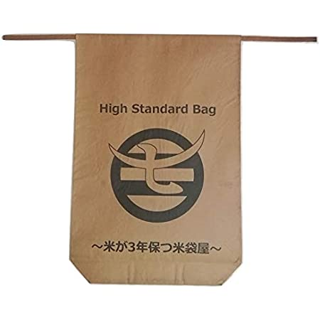 米が3年保つ!柿渋ハッスイ米袋 10kg用×3枚