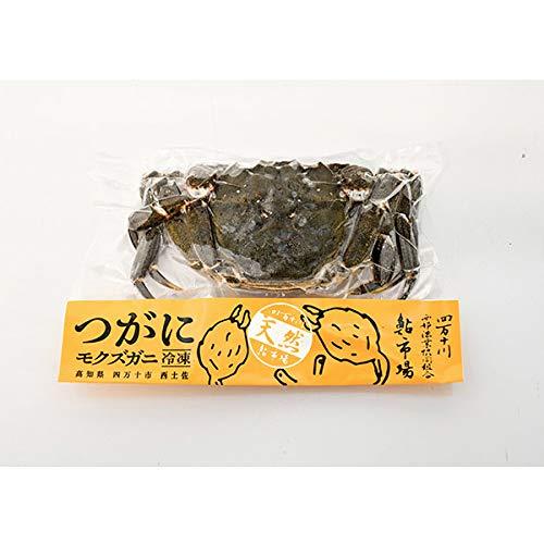 四万十川天然 ツガニ(冷凍)10匹/1匹(約120g)オス、メス混在/真空パック/個包装