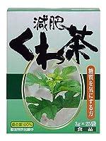 ミナト製薬 減肥くわ茶 3g*25袋 (#137600) ×8個セット