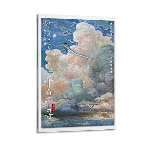 WUSOP Studio Ghibli Wall Art - Poster artistico da parete, stampa artistica da parete, 30 x 45 cm