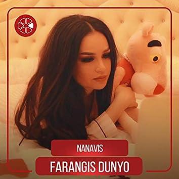 Nanavis