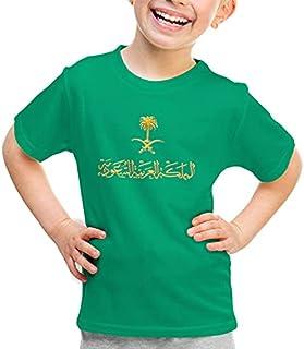تيشيرت المملكة العربية السعودية البنات AN896778CG - 1
