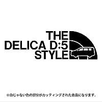 デリカD:5 ステッカー THE DELICA D:5 STYLE【カッティングシート】パロディ シール(12色から選べます) (黒)