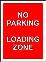 錫金属標識の駐車禁止区域安全標識