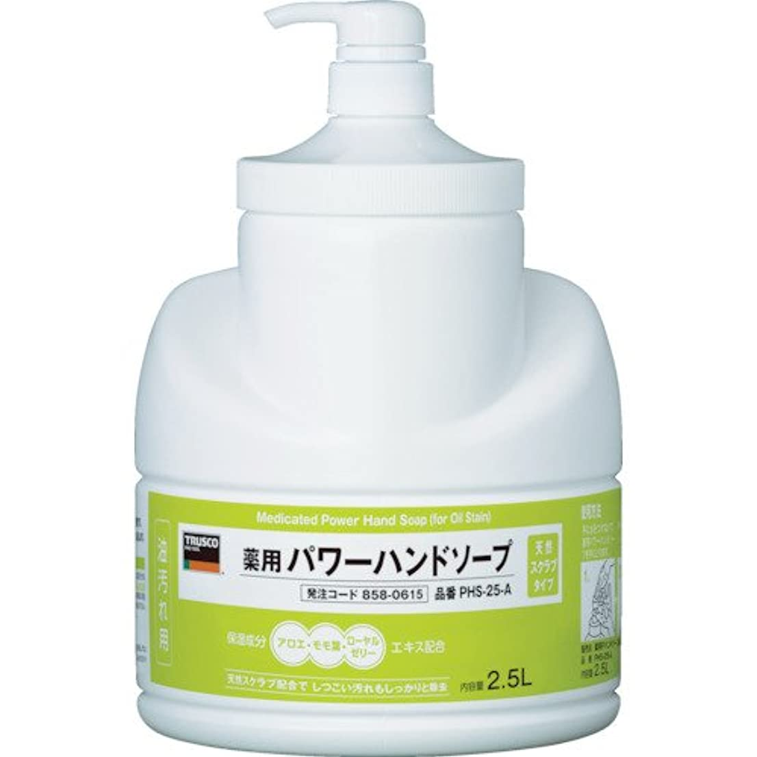 ペン底カバートラスコ中山 株 TRUSCO 薬用パワーハンドソープポンプボトル 2.5L PHS-25-A