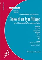 ENMS84181 管打八重奏 コタンの雪/福島弘和 (ブレーン・アンサンブル・コレクション)