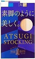 [アツギ] ストッキング ATSUGI STOCKING (アツギストッキング) 素脚のように美しく。<3足組> レディース FP9023P シアーベージュ S~M (日本サイズS-M相当)
