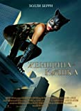 Catwoman – Halle Berry – Russian Imported Movie Wall