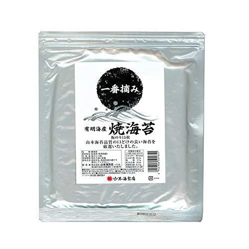 山本海苔店 一番摘み 焼海苔 15枚 アルミパック入