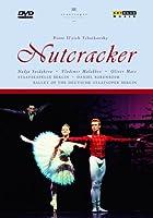 チャイコフスキー:バレエ「くるみ割り人形」Op.71 [DVD]