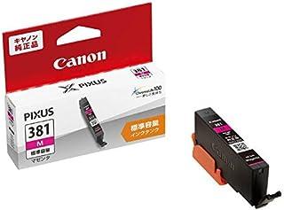 Canon 純正インクカートリッジ BCI-381M マゼンタ