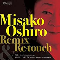Remix Re-touch