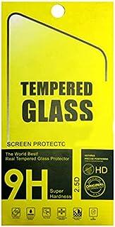 شاشة حماية زجاجية لاصقة 2.5 دي لهاتف سامسونج جالاكسي J7 برو، شفاف