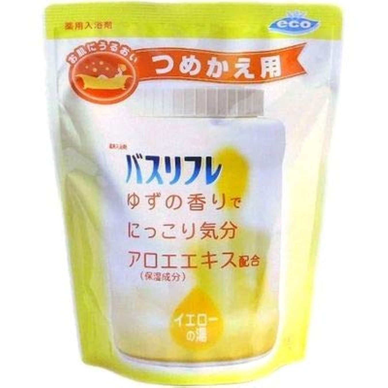 シード冗長メロドラマティックライオンケミカル バスリフレ 薬用入浴剤 ゆずの香り つめかえ用 540g 4900480080102